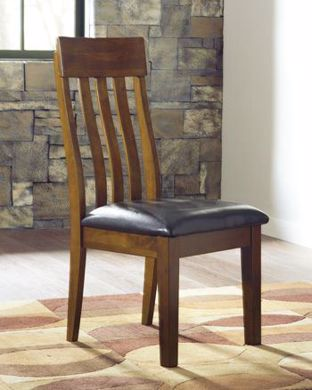 Picture of Ralene - Side Chair