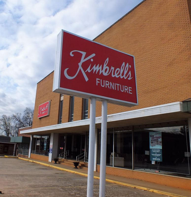 Entrance to Kimbrells in Anderson, SC